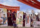 Afeganistão: destinada à miséria?