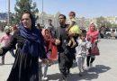 A União Europeia não quer mais refugiados afegãos
